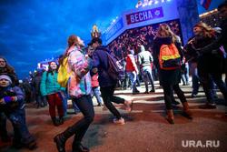 Годовщина присоединения Крыма, митинг у МГУ