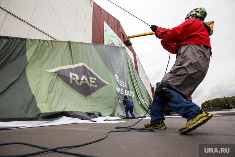 Завершающий этап подготовки к RAE-2015. Нижний Тагил , RAE, russia arms expo