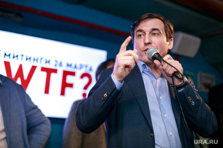 Как политическая Москва митинги Навального обсуждала