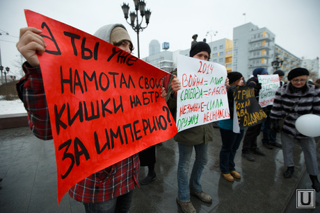 Пикет за мир у памятника Татищеву и Де Генину. Екатеринбург, пикет, протест, митинг
