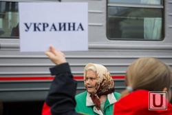 Их - будет еще больше?</p> <p> Регионы по &#8212; поручению Медведева срочно переписывают ключевые программы&#187;></div> Из-за массового потока украинских беженцев корректируются региональные программы по оказанию содействия добровольному переселению в Россию соотечественников, проживающих за рубежом.</p></div><!-- .entry-content -->  <footer class=