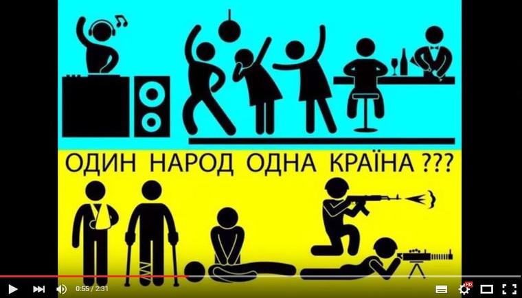 """""""Чувак, в форме тебе нельзя заходить"""", - охрана не пустила бойца и диджея Тапольского в киевский бар - Цензор.НЕТ 6725"""