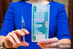Колме цена в спб аптека озерки отзывы
