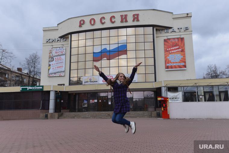 Челябинская порно звезда 8 фотография