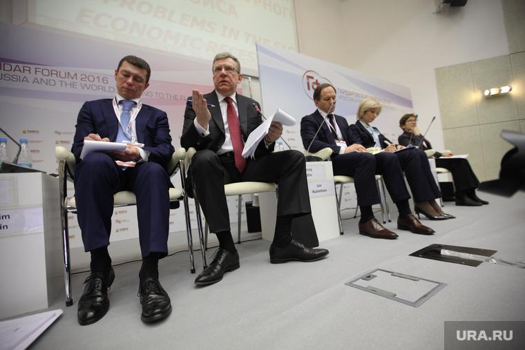 Картинки по запросу гайдаровский форум 2016