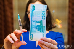 http://s.ura.ru/images/news/upload/news/247/539/1052247539/96283_Klipart_Meditsina__bolynitsa_meditsina_privivka_shprits_250x0_5184.3456.0.0.jpg