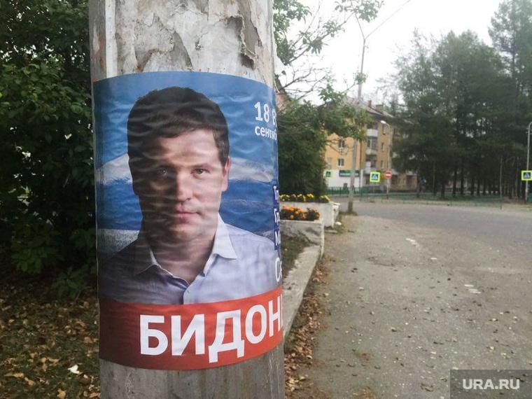 http://s.ura.ru/images/news/upload/news/261/656/1052261656/228534_Predvibornaya_agitatsiya_Chasty_ii_Ekaterinburg_bidonyko_sergey_predvibornaya_agitatsiya_listovka_vibori2016_edinaya_rossiya_760x0_960.720.0.0.jpg