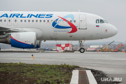 ������ ������ ������� � �����: ����������� ���������. ������������, ��������� ���������, ural airlines