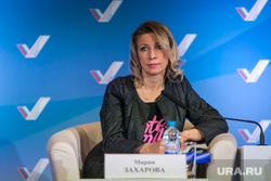 Захарова прокомментировала заявление Сената США о мести России за президентские выборы