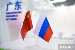 В Екатеринбург едет крупная делегация из Китая. Будут подписаны важные соглашения