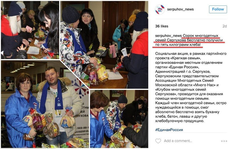 http://s.ura.ru/images/news/upload/news/269/805/1052269805/dadb8b58f2bdc924ba0c0f24eb95cca5_760x0_934.598.0.0.jpg