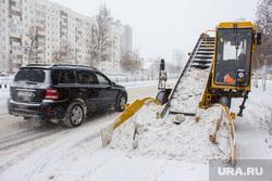 Снег в городе. Нижневартовск., уборка снега, север, метель