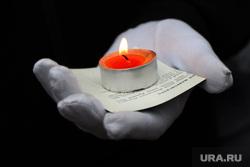 Свеча памяти Курган, свеча памяти, траур
