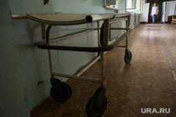 В Салехарде закроют стационар для туберкулезников