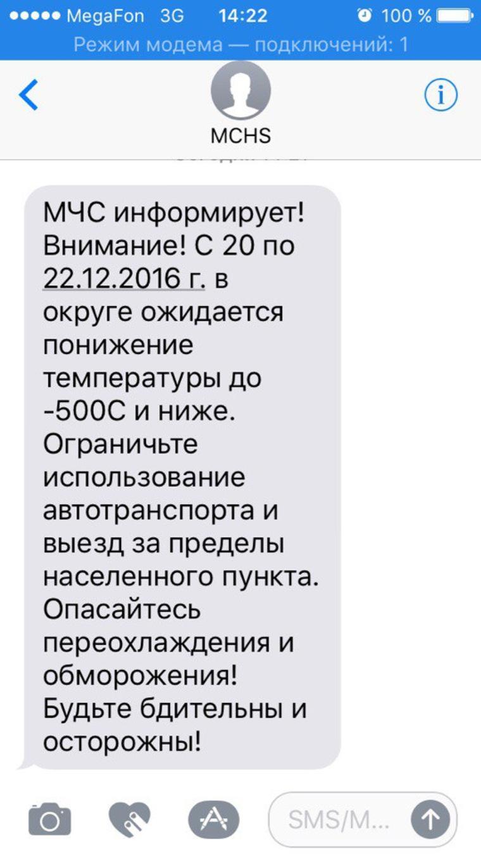 http://s.ura.ru/images/news/upload/news/271/944/1052271944/717ec50369da28352061c0fa3d8a6bdc_760x0_540.960.0.0.jpg