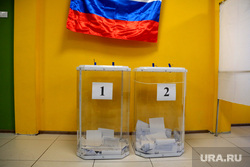 Выборы перенесенные на 4 декабря. Пермь, урна для голосования, выборы, урна