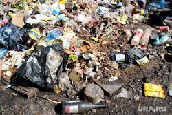 Свалки мусора Курган, помойка, частный сектор, свалка мусора