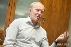 Сергей Чепиков, интервью. Екатеринбург, чепиков сергей