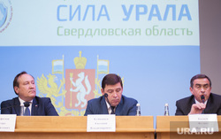 Форум медицинской общественности