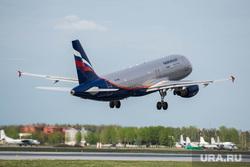 Споттинг: аэропорт. Клипарт. Екатеринбург, самолет, взлет, аэрофлот