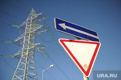 Клипарт. разное. 5 апреля 2014г, дорожный знак, уступить дорогу, лэп, провода, электричество, энергетика