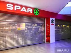 Гипермаркет SPAR. Тюмень, гипермаркет спар, spar