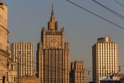 Клипарт. Москва. Ноябрь, министерство иностранных дел РФ