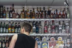 Клипарт. Магнитогорск, водка, алкогольная продукция, прилавок