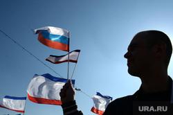 Крым. День перед референдумом., флаги, крым