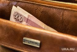 Начало продажи iphone 6. Екатеринбург, кошелек, деньги, рубли