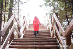 Клипарт. Зима. Ханты-Мансийск., лестница, подъем