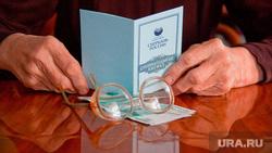 Клипарт , пенсионер, сберегательная книжка, очки