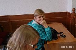 Суд по Соколовскому, Чингина Елена