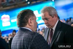 XVI съезд Единой России, второй день. Москва, басаргин виктор