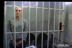 Судебное заседание Чудновец Евгения Курган, чудновец евгения