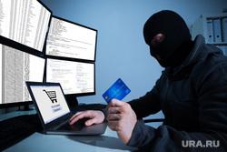 Среди хакеров «Шалтая-Болтая» оказался екатеринбуржец