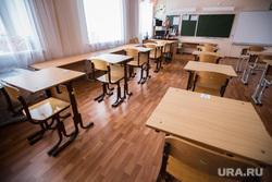Репетиция ЕГЭ. Екатеринбург, урок, образование, школа