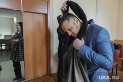 Процесс по делу Николая Сандакова в Советском суде. Челябинск, ирина, сандаков николай