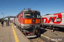 Клипарты и адресники. Сургут, поезд, локомотив, ржд