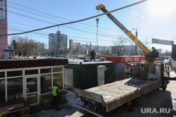 Ликвидация незаконно установленного киоска. Челябинск, киоск, автокран, платформа, стропальщик, воровайка