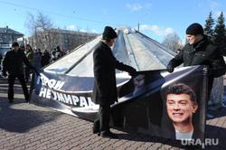 Митинг Немцов. Челябинск., кислицын вячеслав