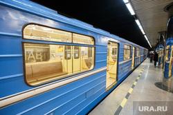 Метрополитен. Екатеринбург, метро, общественный транспорт, станция проспект космонавтов