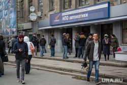 Пожарные у НПО Автоматика. Екатеринбург, нпо автоматики