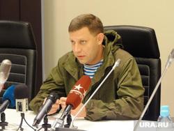Украина. Отвод техники. Захарченко