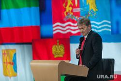 Пресс-конференция Путина В.В. Москва., флаги, песков дмитрий