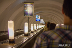 Прогулка. Санкт-Петербург., метро, эскалатор