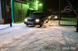 Освобождение Евгении Чудновец из ИК-6. Нижний Тагил
