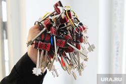 Академ Риверсайд Челябинск, жилье, новоселье, ключи от квартир