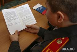 Подписание соглашения между Прокуратурой и Департаментом образования Курганской области. Куртамыш, кадет с конституцией рф