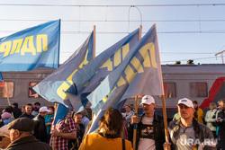 Из пермского парламента отозвали законопроект об отмене выборов губернатора